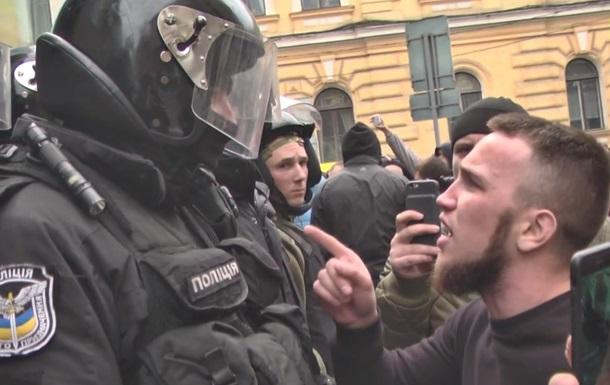 В Харькове произошла потасовка возле Сбербанка
