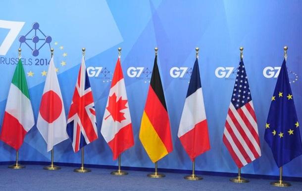 Міністри G7 обговорять нові санкції проти Росії