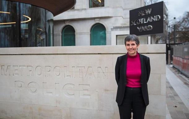 Скотленд-Ярд впервые за 187 лет возглавила женщина