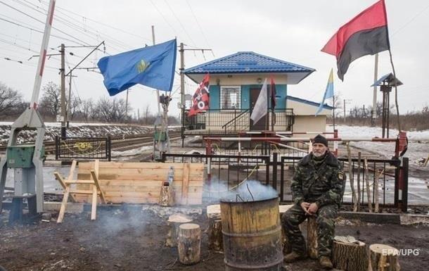 Блокада Донбасу: згорнуто один редут на Луганщині