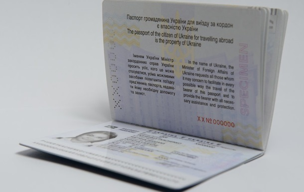 МВС: Сервіси оформлення закордонних паспортів запрацюють у найближчі дні