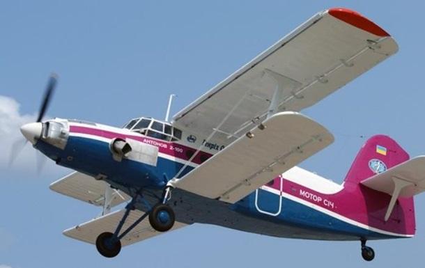 Український літак установив світовий рекорд