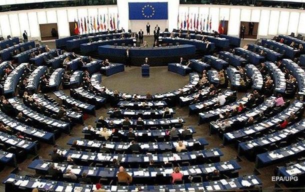 ЄС продовжив санкції проти Ірану