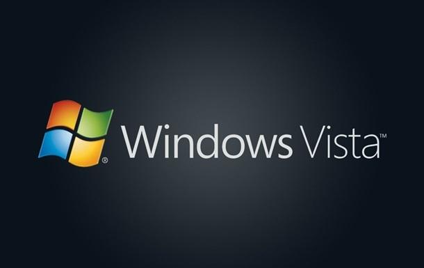 Microsoft припинила підтримку Windows Vista