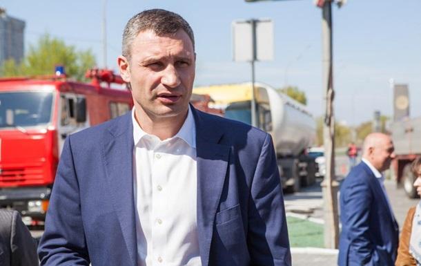 Кличко заявив, що незаконні газові заправки приберуть з Києва