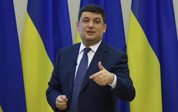 Тимошенко отправим в РФ. Гройсман о годе в Кабмине