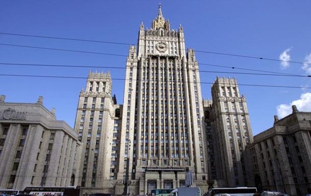 Росія про ультиматум Тіллерсона: Гра м язами