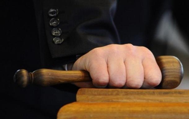 В Україні судам заборонили слова  ДНР  і  ЛНР