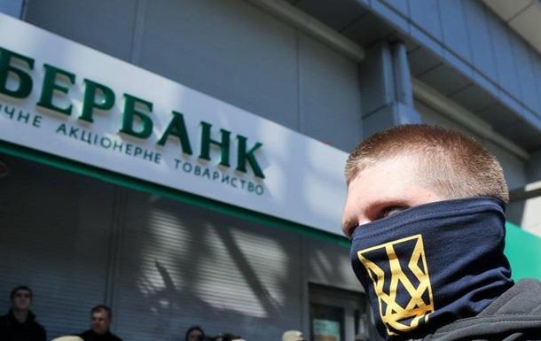 Национальный корпус: патриоты или враги Украины?