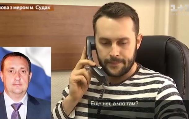 Журналисты разыграли мэров Крыма насчет безвиза