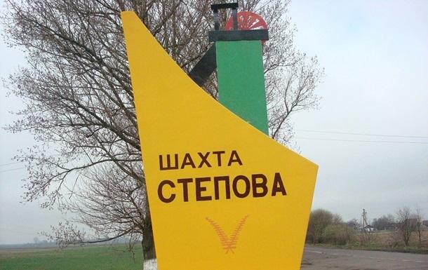 Названа офіційна причина аварії на шахті Степова