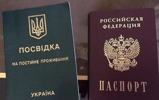 СБУ: Російські бізнесмени вивели з України 30 мільйонів