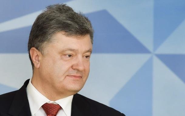Київ про зустріч Порошенка з Трампом: Скоро