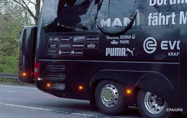 Затримано підозрюваного в атаці на автобус Боруссії