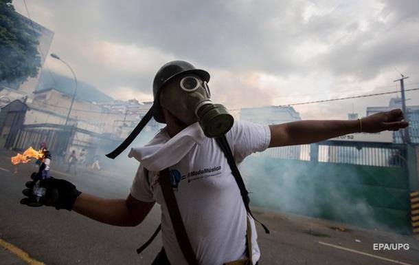 Під час протестів у Венесуелі загинуло п ятеро людей