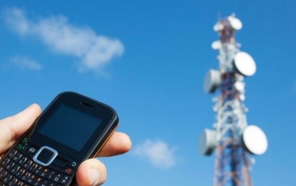 Суд заблокував перенесення номерів між операторами зв язку