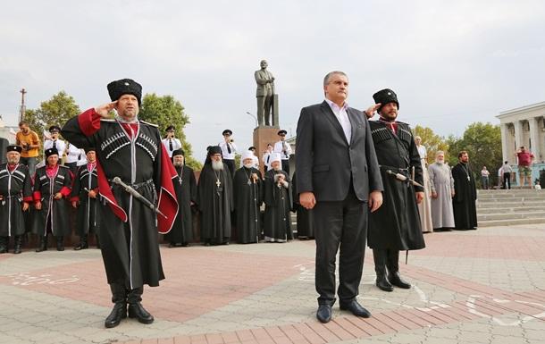 Козаки патрулюватимуть південний берег Криму