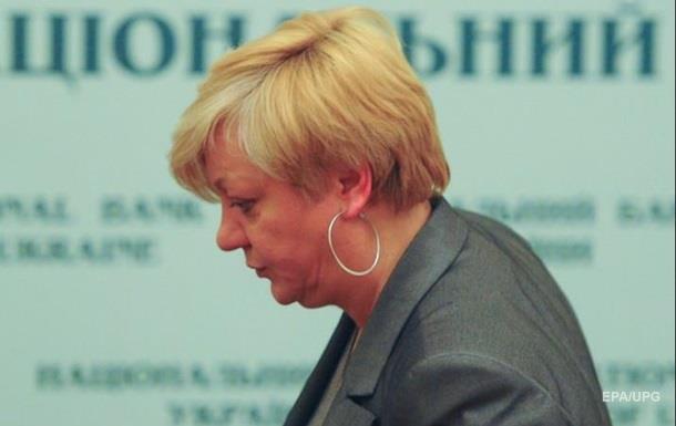 Гонтарева рассказала, когда уйдет из НБУ