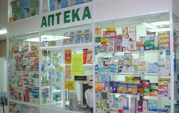 Безкоштовні ліки з явилися не у всіх областях