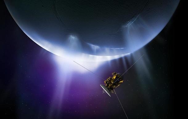На спутнике Сатурна возможно существование жизни – NASA