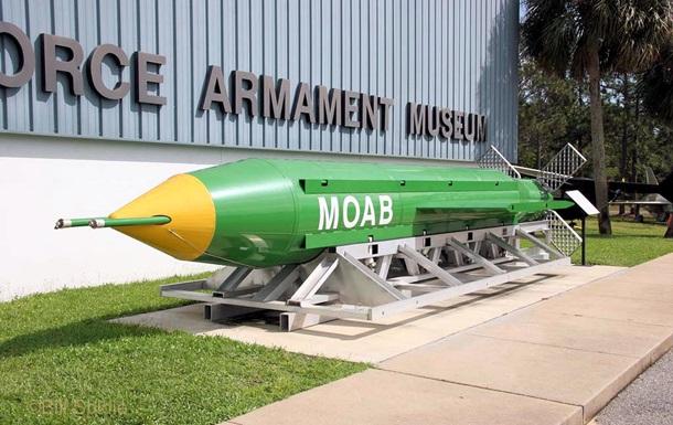 США показали видео испытания  матери всех бомб
