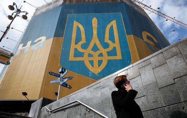 Украина оказалась среди самых опасных стран в мире