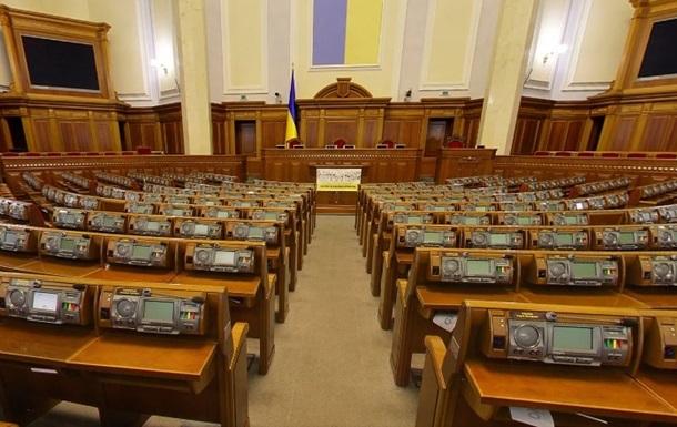 Депутати розійшлися до 16 травня