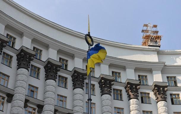 Медведчук прокомментировал реформы Кабмин Гройсмана