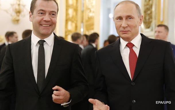 Доходи Путіна та Медведєва знизилися – декларації