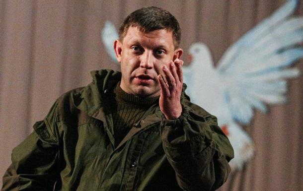 У ДНР заявили про готовність переговорів із Порошенком