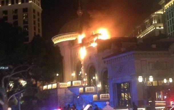 У Лас-Вегасі горіло відоме казино