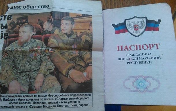 Как должен себя вести настоящий патриот  ДНР ?