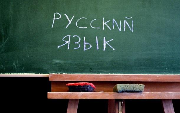 Російська мова втрачає популярність в СНД - ЗМІ