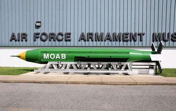 Москва усомнилась в успехе матери всех бомб США