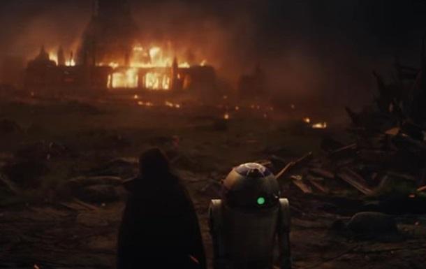 Вийшов перший трейлер нових Зоряних воєн