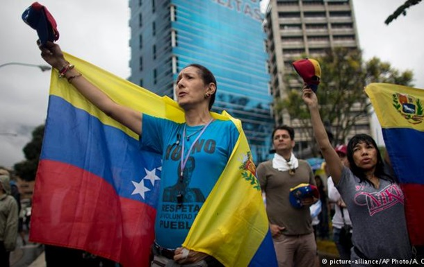 У Венесуелі затримали двох лідерів опозиції
