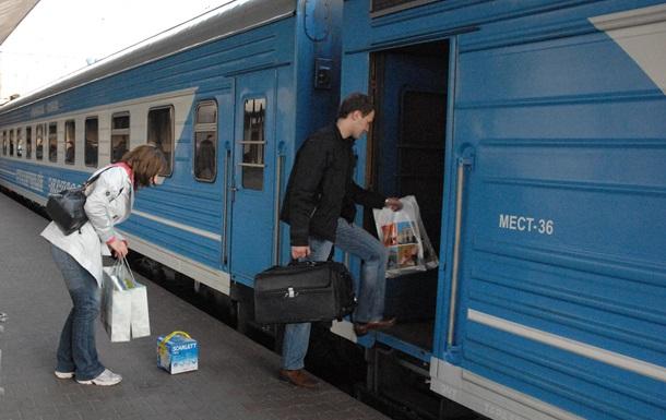 У поїзді Київ-Маріуполь пасажирка народила дівчинку