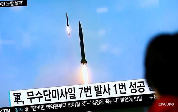 КНДР неудачно запустила новую ракету