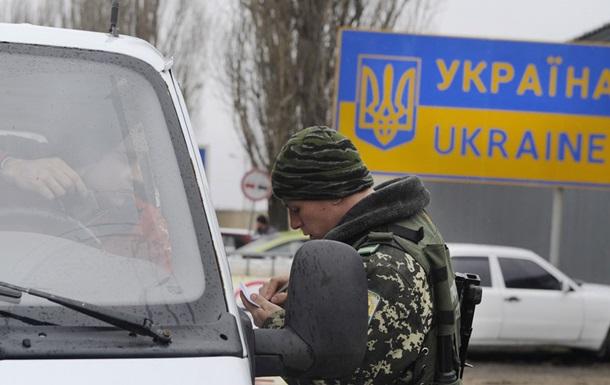 СБУ: Охорону біля Криму посилили