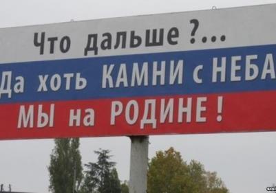 Призывников из Крыма направят на Донбасс!