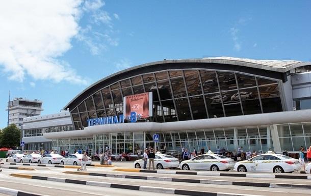 В Борисполе задержали подозреваемую в терроризме россиянку