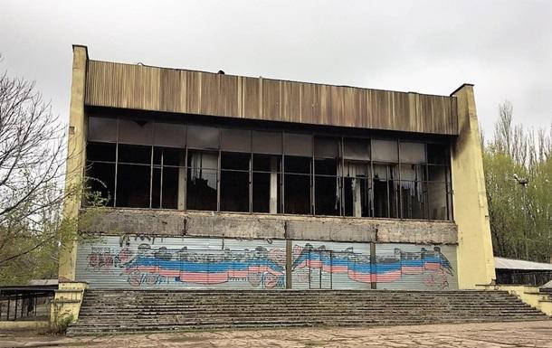 У Донецьку згорів кінотеатр Донецьк