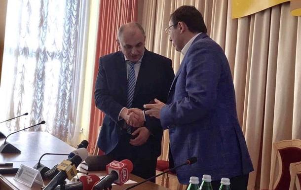 Луценко назначил нового прокурора Ровенщины