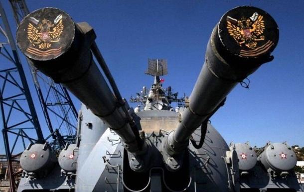 Росія почала перевірку частин Чорноморського флоту