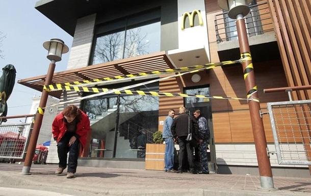 McDonald s підтвердив вихід з Криму