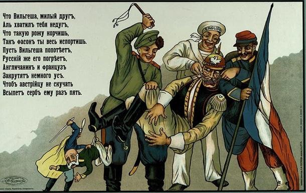 Затянувшаяся война. Уроки Первой мировой и Украина