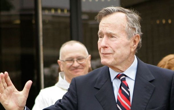 Госпіталізований Джордж Буш-старший
