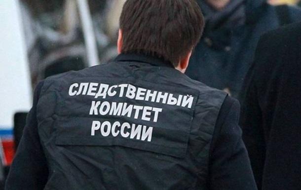 У РФ знову завели справу на українських військових