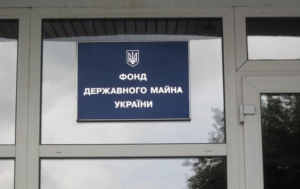 Фонд держмайна очолив Парфененко