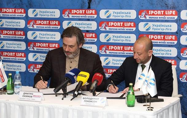 Sport Life і Українська футбольна Прем єр-Ліга підписали Меморандум про стратегічну співпрацю